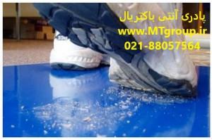 پادری آنتی باکتریال MTgroup