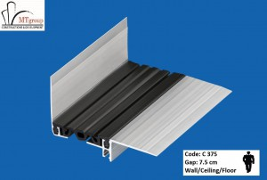 Expansion joint profile C375