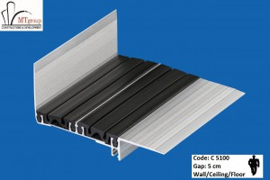Expansion joint profile C5100