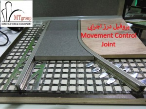 movement conrol joint profiles